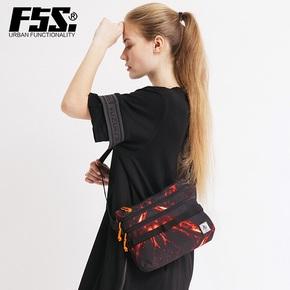 f5s熔岩系列休闲斜挎包男时尚潮流单肩包欧美运动旅行小背包FSSW133