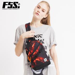 f5s熔岩系列休闲旅行斜挎包男死飞骑行胸包时尚潮流运动小背包FSSW134