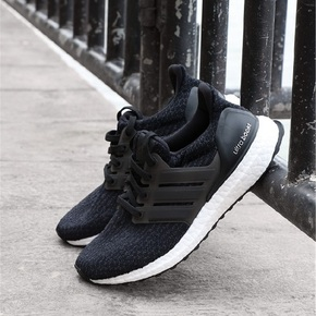 Adidas Ultra Boost 3.0 黑白 BA8842