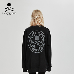 MASTERMIND WORLD NS2 Sweatshirt B075723