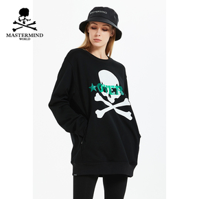 MASTERMIND WORLD NS2 Sweatshirt B075731
