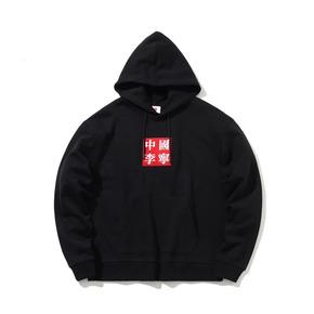 中国李宁纽约时装周系列男子宽松套头连帽卫衣 AWDP769-2