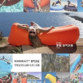 HUMANACE™ ROMO™ AIRSOFA 懒人空气沙发 空气睡袋
