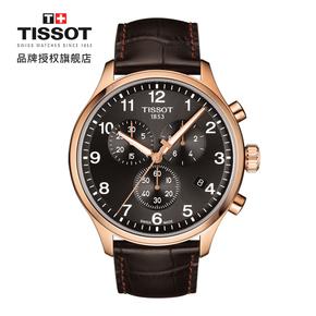 天梭(TISSOT)瑞士手表 新款速驰系列瑞士计时码腕表时尚三眼运动石英男表 T116.617.36.057.01