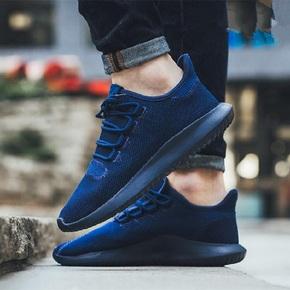 Adidas Tubular Shadow 小椰子350男女跑鞋 BB8825