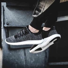 Adidas Tubular Shadow 小椰子350男女跑鞋 BB8826