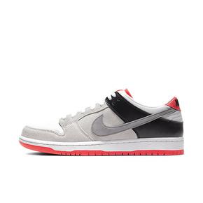 Nike Dunk SB Low Pro红外线 卡其低帮滑板鞋CD2563-004