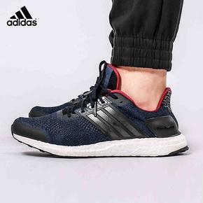 Adidas Ultra Boost 深蓝色 BB3931