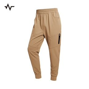 Bounce 防泼水束脚长裤 三色选FA16TTP01