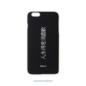 Fatecarol 人生得意须尽欢 手机壳 for iPhone6/6s/7 Plus 201602011