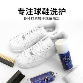 N2 洗鞋喷雾清洗剂擦鞋神器清洁 干洗AJ球鞋椰子喷雾中性泡沫去污