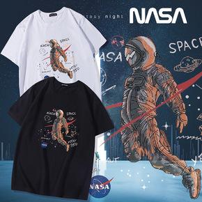 第2件半价!GZKHCOM 宇航员短袖太空印花NASA欧美情侣休闲国潮涂鸦夏季潮网红