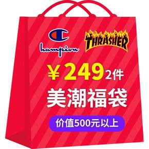 249元2件!champion、thrasher美潮短袖福袋