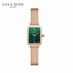 Lola Rose 时尚防水石英女士手表 正品 方形小绿表 LR4122