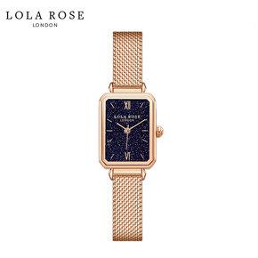 Lola Rose 手表女满天星时尚防水石英女士手表正品星空盘小方表 LR4138-1