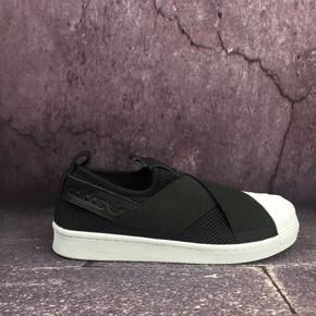 Adidas SuperStar Slip On 黑白网眼 BY2884