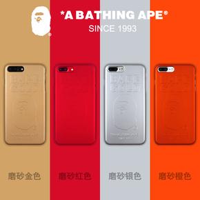 【定制】APE猿人头 金属金条 磨砂金属质感手机壳for iPhone6/7/PLUS