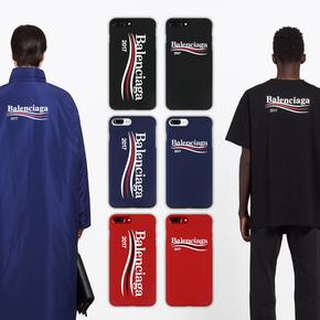 【定制】Balenciaga 巴黎世家 半包细腻磨砂手感硬壳手机壳for iPhone6/7/PLUS