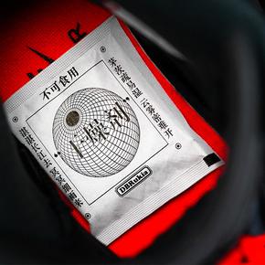 DBRukia AJ球鞋柜防霉防潮吸湿除湿剂保存硅胶去味除臭干燥剂40包
