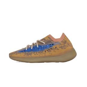 Adidas Yeezy Boost 380 椰子380蓝棕燕麦 跑步鞋Q47306(2020.7.25发售)
