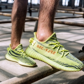 "Adidas Yeezy 350 Boost V2 ""Yebra""黄斑马 侃爷椰子跑鞋"
