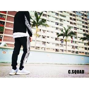 C.SQUAD 拼接白条加绒棉裤 卫裤 运动裤 束脚裤 343CS2