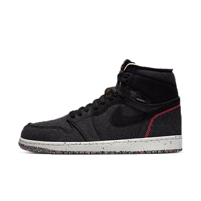 "Nike Air Jordan 1 High Zoom ""Space Hippie"" 深灰 CW2414-001(2020.9.12发售)"