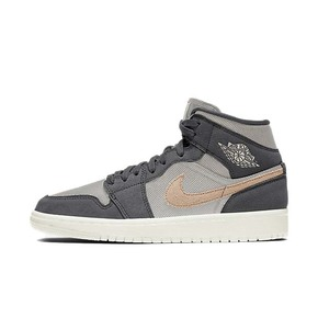 Air Jordan 1 AJ1 mid 中帮篮球鞋 黑灰粉 女款 BQ6472-020