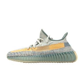 Adidas Yeezy 350 V2 侃爷椰子 灰蓝橙灰天使 FZ5421