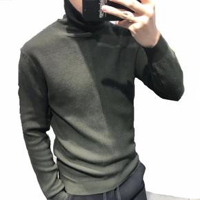 JOESPIRIT四色走秀款款 羊毛混纺柔软打底衫 A260