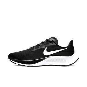 Nike Air Zoom Pegasus 37男子跑步鞋 BQ9646-002