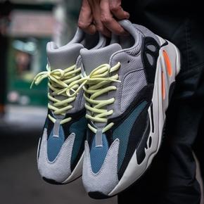 Adidas Yeezy 700 Runner Boost侃爷椰子700潮流跑步鞋 B75571