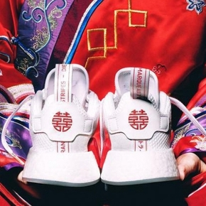 Adidas NMD R2 CNY 双喜中国新年限定 跑步鞋 DB2570
