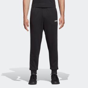 Adidas 阿迪达斯长裤男裤2020秋季新款运动裤跑步健身休闲透气裤子 DU0468
