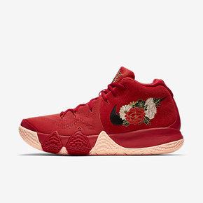 Nike Kyrie 4 CNY 欧文4 中国新年 牡丹刺绣 943807-600