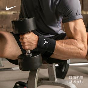 Nike运动护腕乔丹手腕套男跑步健身防扭伤吸汗透气腕带