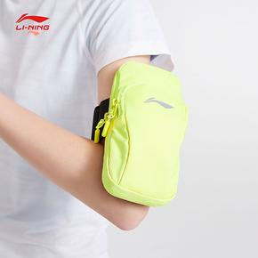 李宁跑步系列运动手机臂包 ABDQ004