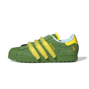 Melting Sadness x Adidas originals Superstar Kuka 小黄鸭贝壳头板鞋 FZ5260