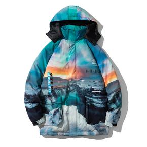 JOESPIRIT embrace nature 自然色 男性 90绒 男士运动羽绒服 男士羽绒服 户外男士雪服 YRF004