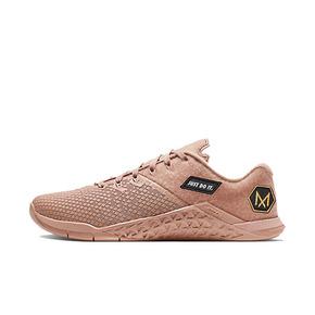 Nike Metcon 4 XD Patch 综合训练鞋 BQ7978-600