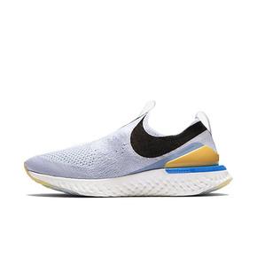 Nike Epic Phntm React 轻便透气运动休闲一脚蹬跑步鞋女 CI1290-001