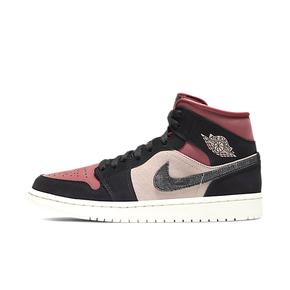 Air Jordan 1 Mid  脏粉色 女款 BQ6472-202