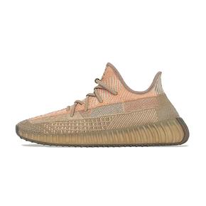 "Adidas originals Yeezy Boost 350 V2 ""Sand Taupe""脏橙 侃爷椰子跑步鞋 FZ5240"