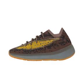 Adidas Yeezy Boost 380 Lmnte 黄棕 琥珀椰子跑鞋 FZ4982