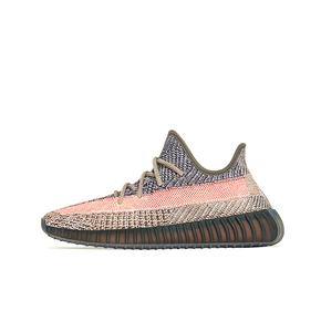 "Adidas Yeezy Boost 350 V2""Ash Stone""椰子灰红 GW0089"