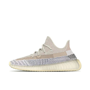 """Adidas Yeezy Boost 350 V2 """"Ash Pearl""""灰珍珠 椰子 GY7658"""