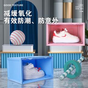 马卡龙多色鞋盒AJ透明球鞋侧开收纳盒网红收藏鞋墙磁吸鞋柜防氧化
