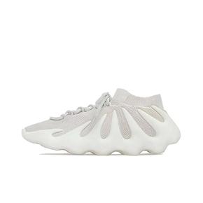 """Adidas Originals Yeezy 450""""Clout White"""" 灰白 火山小笼包椰子 H68038"""