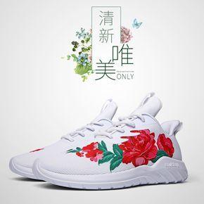 秒杀!索罗芬Soulsfeng运动鞋夏季透气网面慢跑鞋情侣休闲鞋 SLF170220