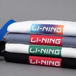 LINING/李宁 胸前logo文化衫